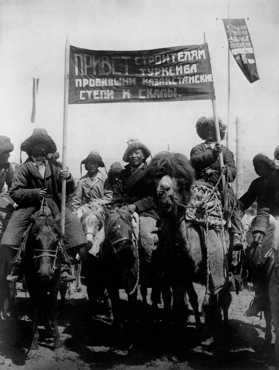 1929. Строительство Турксиба