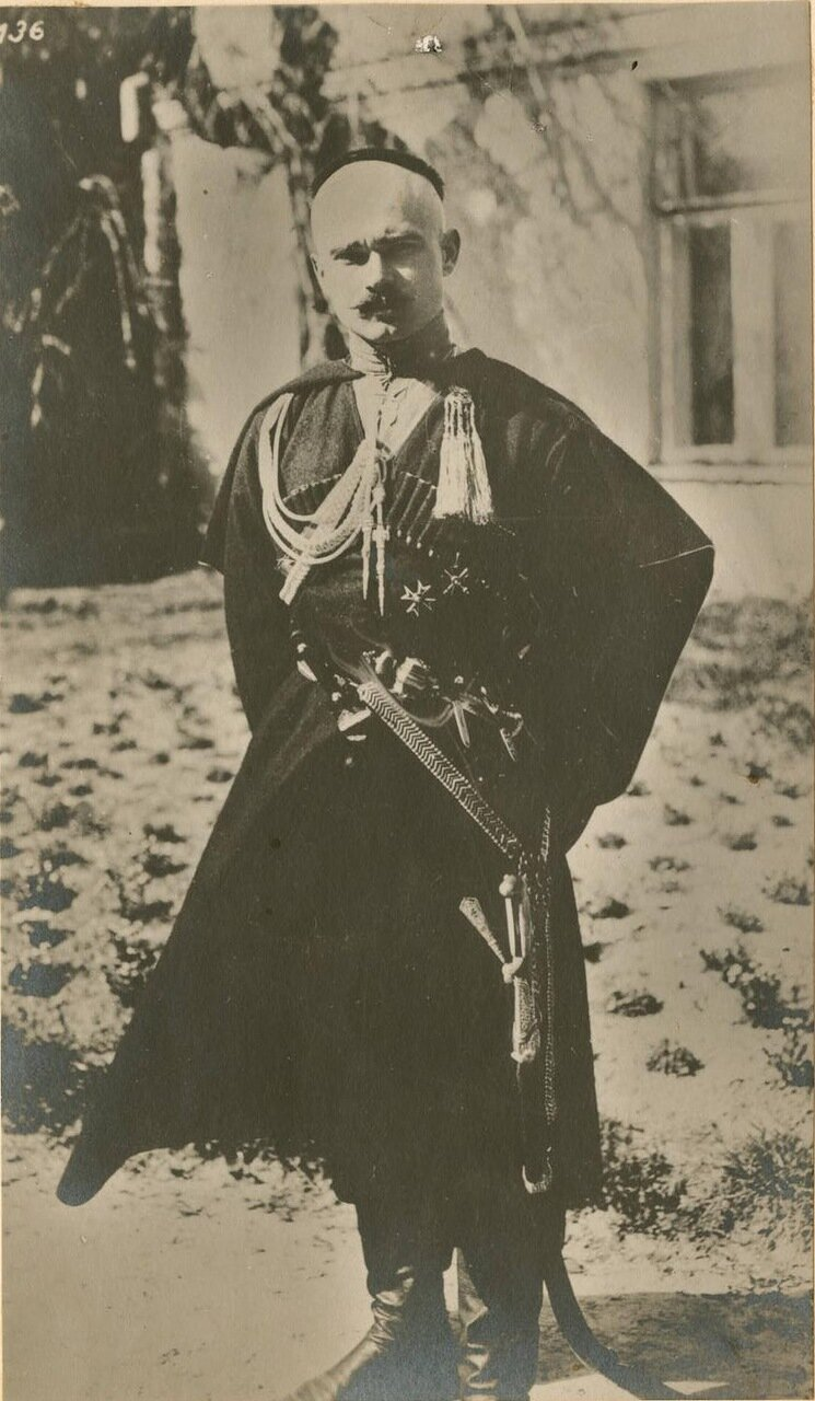 Гетман Скоропадский