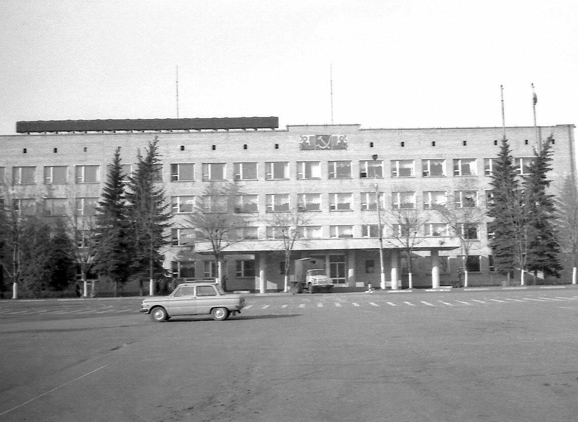 1986. Здание администрации
