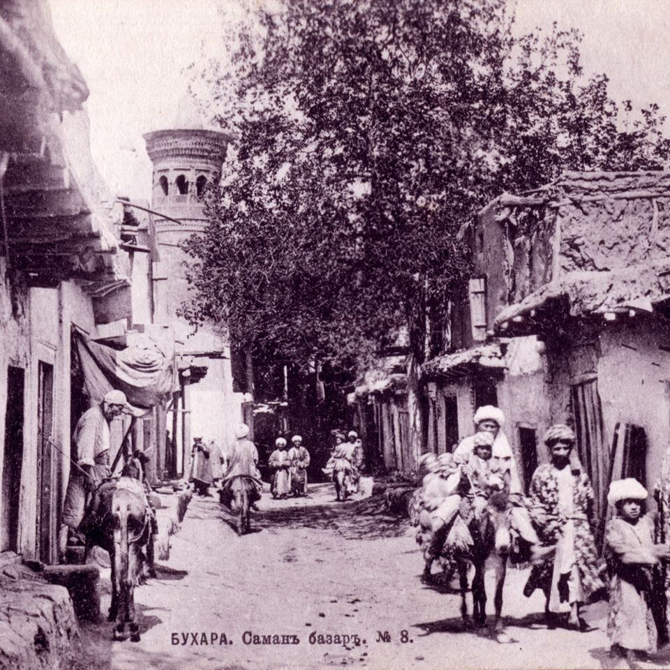 Саман базар