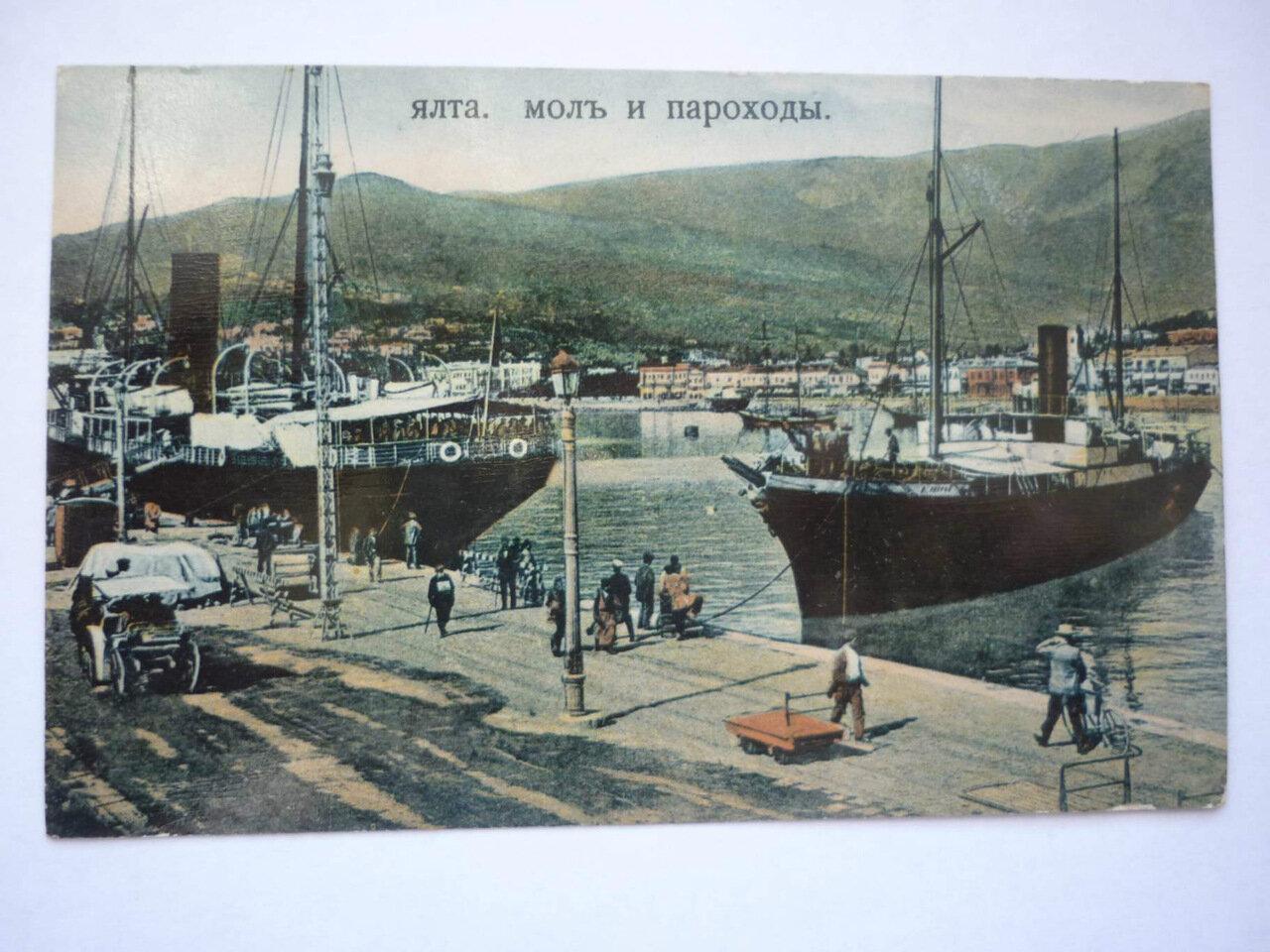 Мол и пароходы