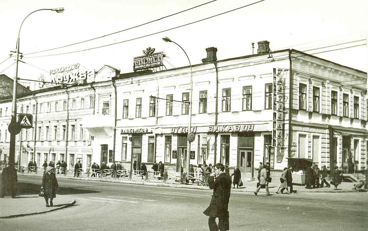 Отдел Заказов на ул.К.Маркса