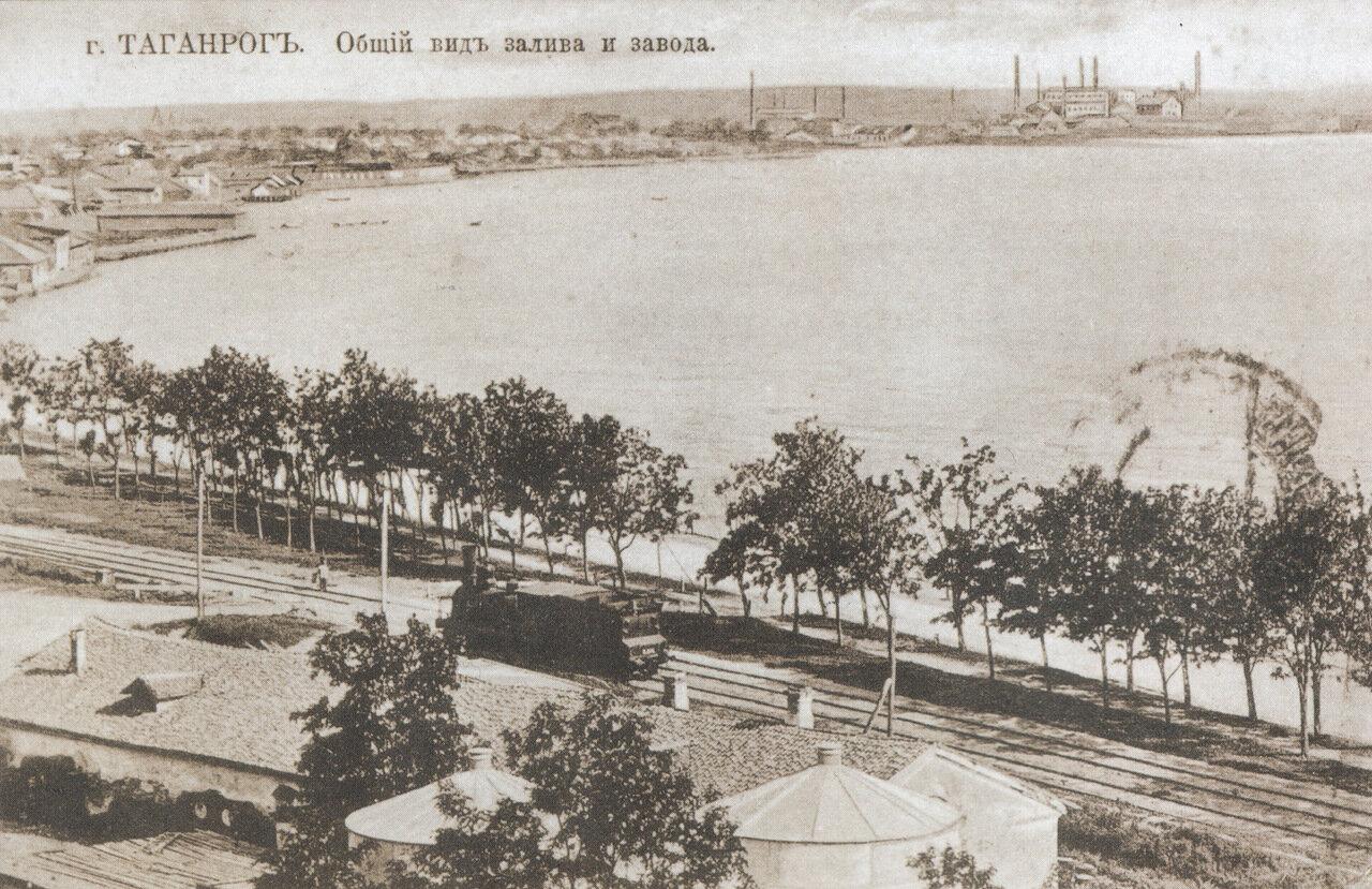 Общий вид залива и завода