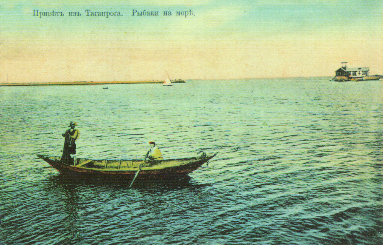 Рыбаки на море