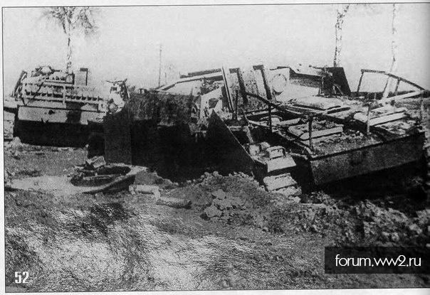 Конец дивизии Великая Германия. post-51778-0-81228000-1489483144_thumb.jpg