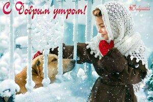 https://img-fotki.yandex.ru/get/931298/131884990.e1/0_15bbfc_4ded8376_M.jpg
