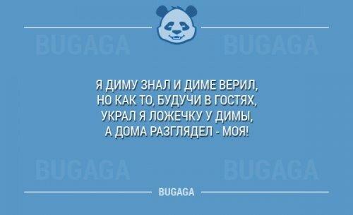 1417559699_nadpisi-5.jpg