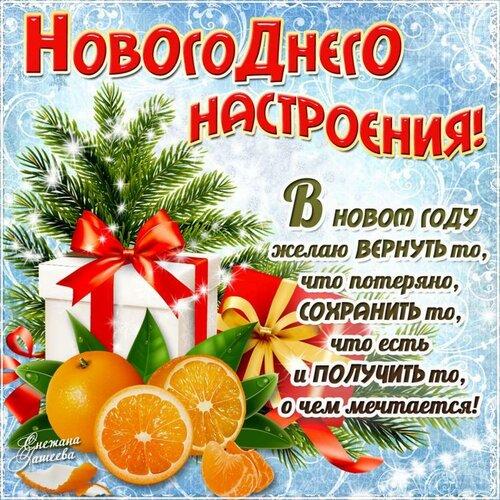 BIharg_Cmnk.jpg