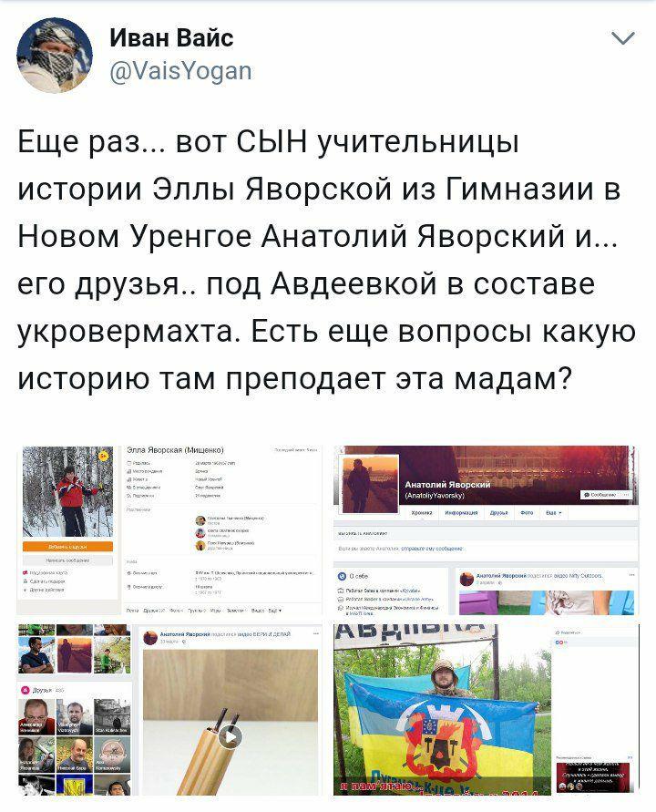 20171121-Гешефт важнее правды- кто стоит за «юным власовцем» из Нового Уренгоя-pic8