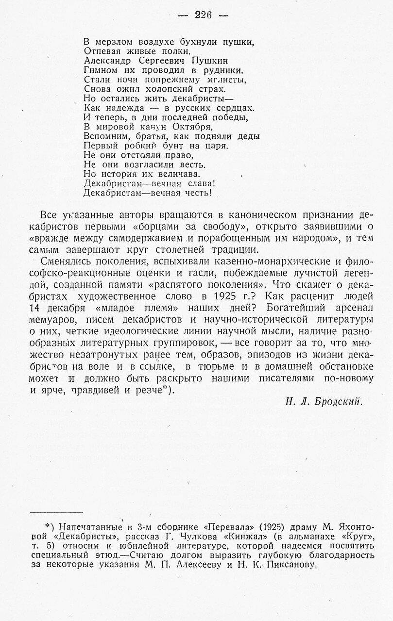 https://img-fotki.yandex.ru/get/931298/199368979.8a/0_20f3ce_4126cdf0_XXXL.jpg