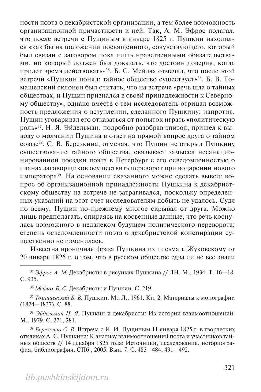 https://img-fotki.yandex.ru/get/931298/199368979.8c/0_20f588_2cebdf23_XXXL.png
