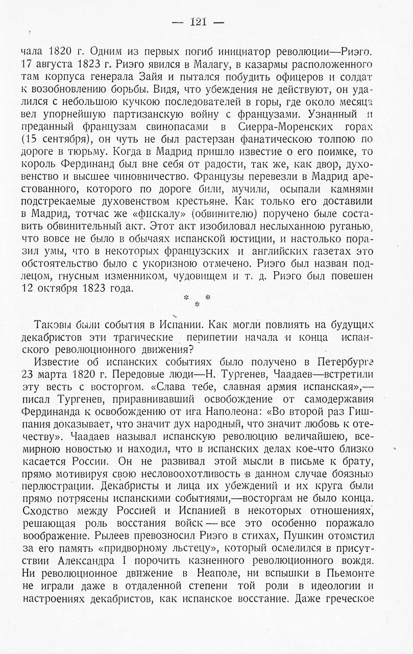 https://img-fotki.yandex.ru/get/931298/199368979.8d/0_20f5dc_4af71b40_XXXL.jpg