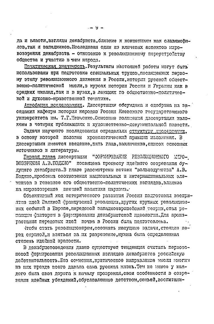https://img-fotki.yandex.ru/get/931298/199368979.8d/0_20f5ea_b34b4715_XXXL.png