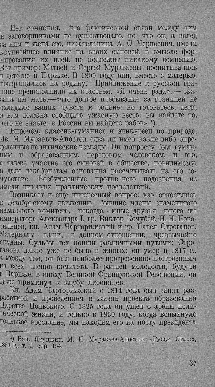 https://img-fotki.yandex.ru/get/931298/199368979.8f/0_20f690_affc32a7_XXXL.jpg