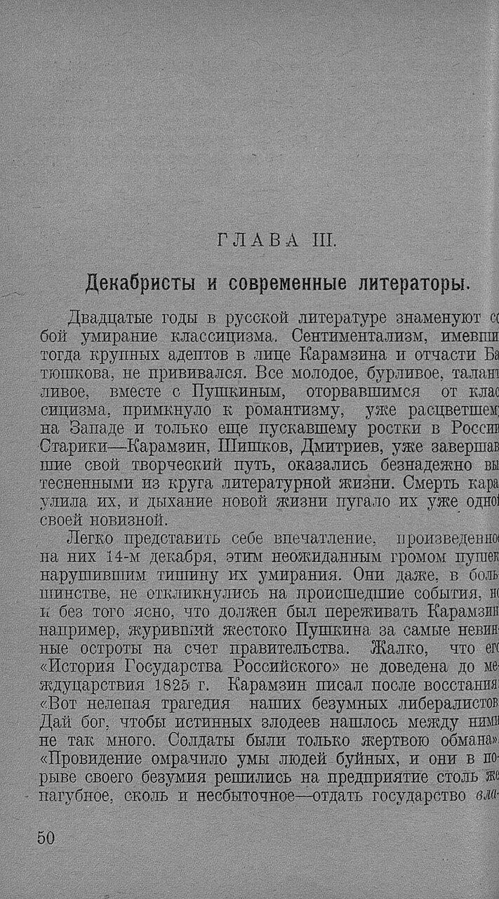 https://img-fotki.yandex.ru/get/931298/199368979.90/0_20f69d_d138bdbb_XXXL.jpg