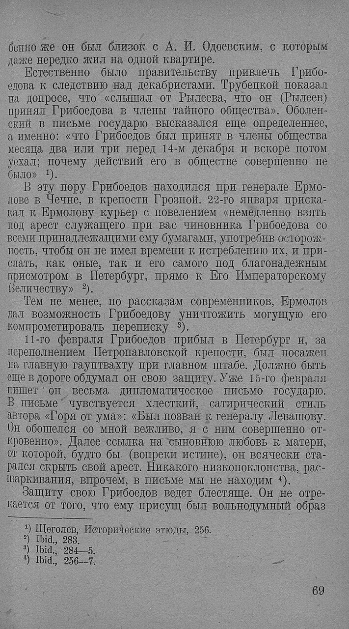 https://img-fotki.yandex.ru/get/931298/199368979.90/0_20f6b0_959910d1_XXXL.jpg