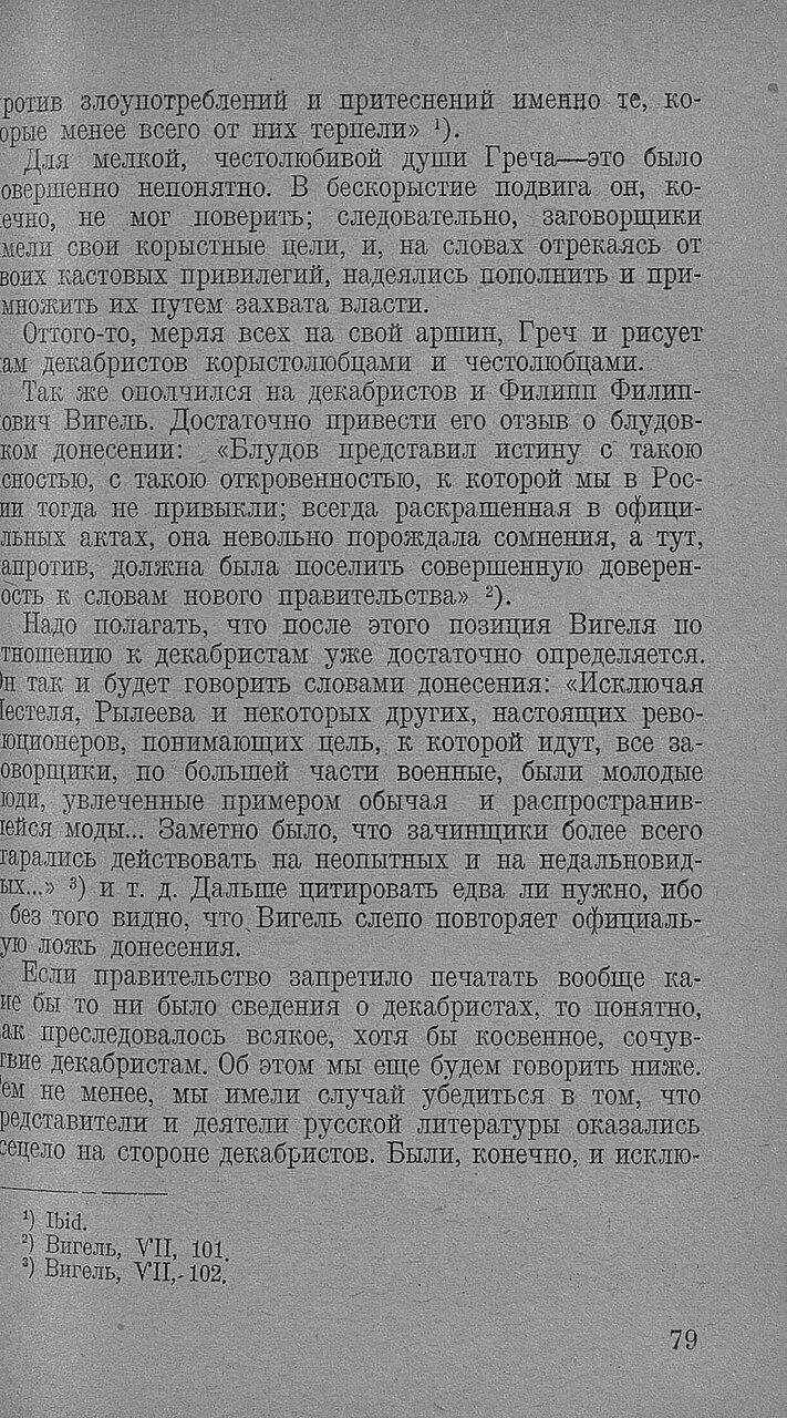 https://img-fotki.yandex.ru/get/931298/199368979.90/0_20f6ba_7f65f9a0_XXXL.jpg