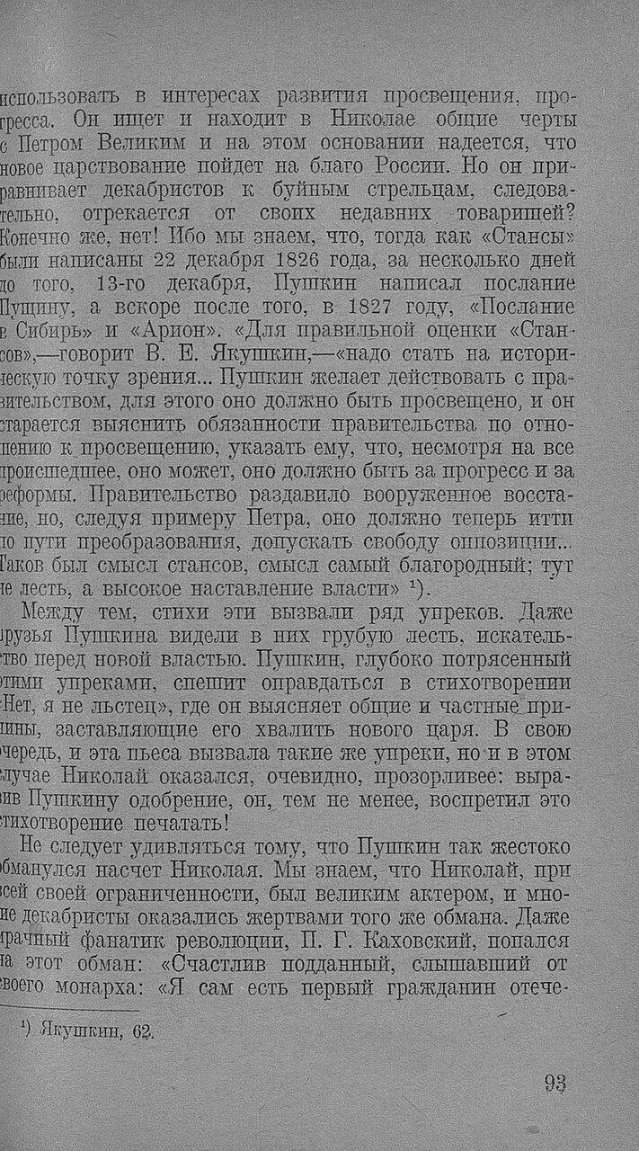 https://img-fotki.yandex.ru/get/931298/199368979.91/0_20f6c8_79e1584_XXXL.jpg