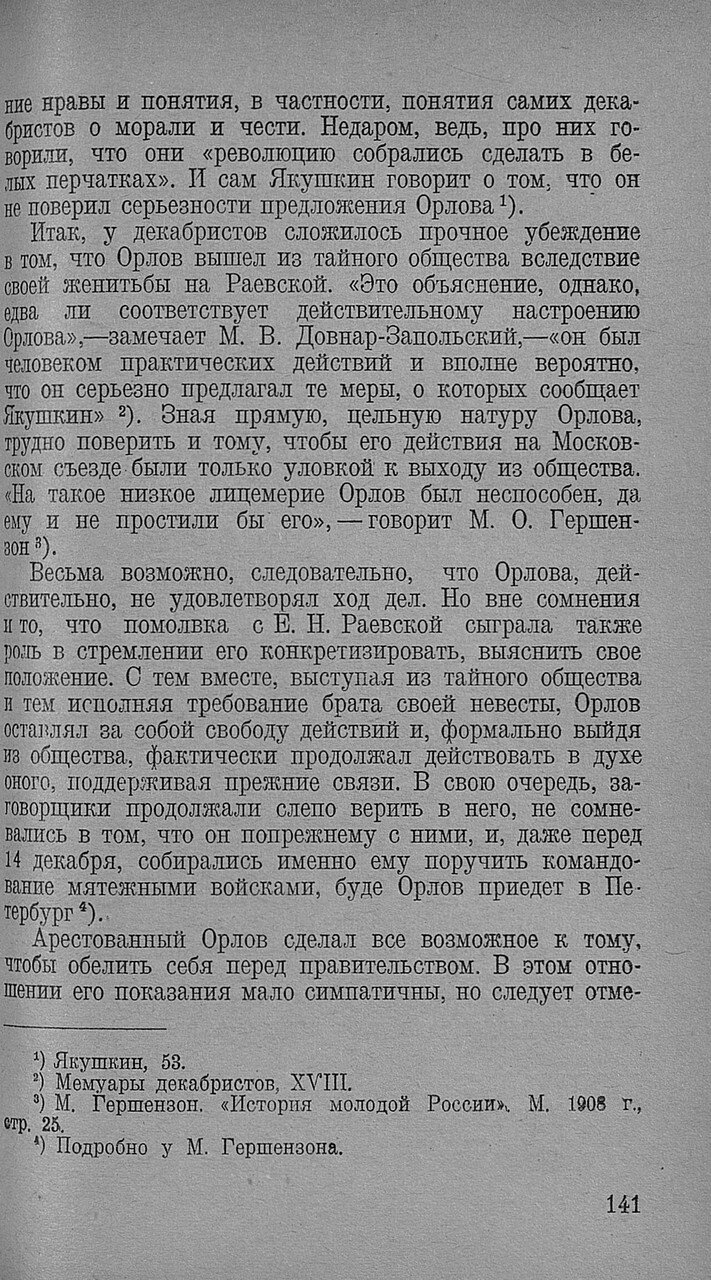 https://img-fotki.yandex.ru/get/931298/199368979.92/0_20f6f8_4d19ddb9_XXXL.jpg