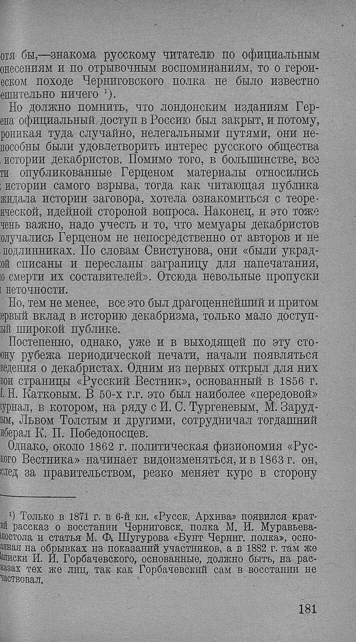 https://img-fotki.yandex.ru/get/931298/199368979.92/0_20f721_e4ce0c5c_XXXL.jpg