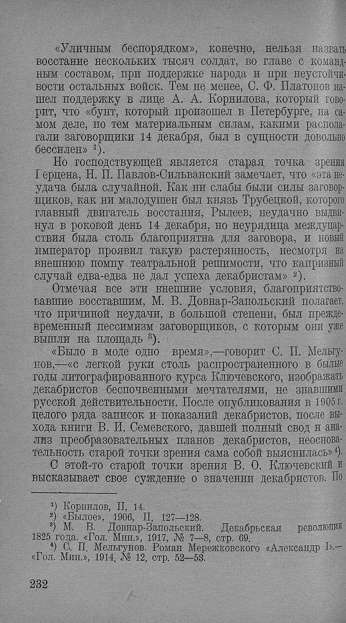 https://img-fotki.yandex.ru/get/931298/199368979.93/0_20f754_57f02aaa_XXXL.jpg