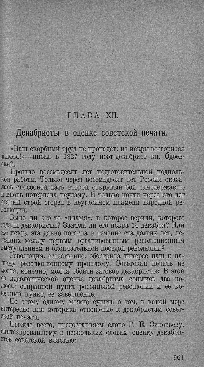 https://img-fotki.yandex.ru/get/931298/199368979.94/0_20f771_b4d296d2_XXXL.jpg
