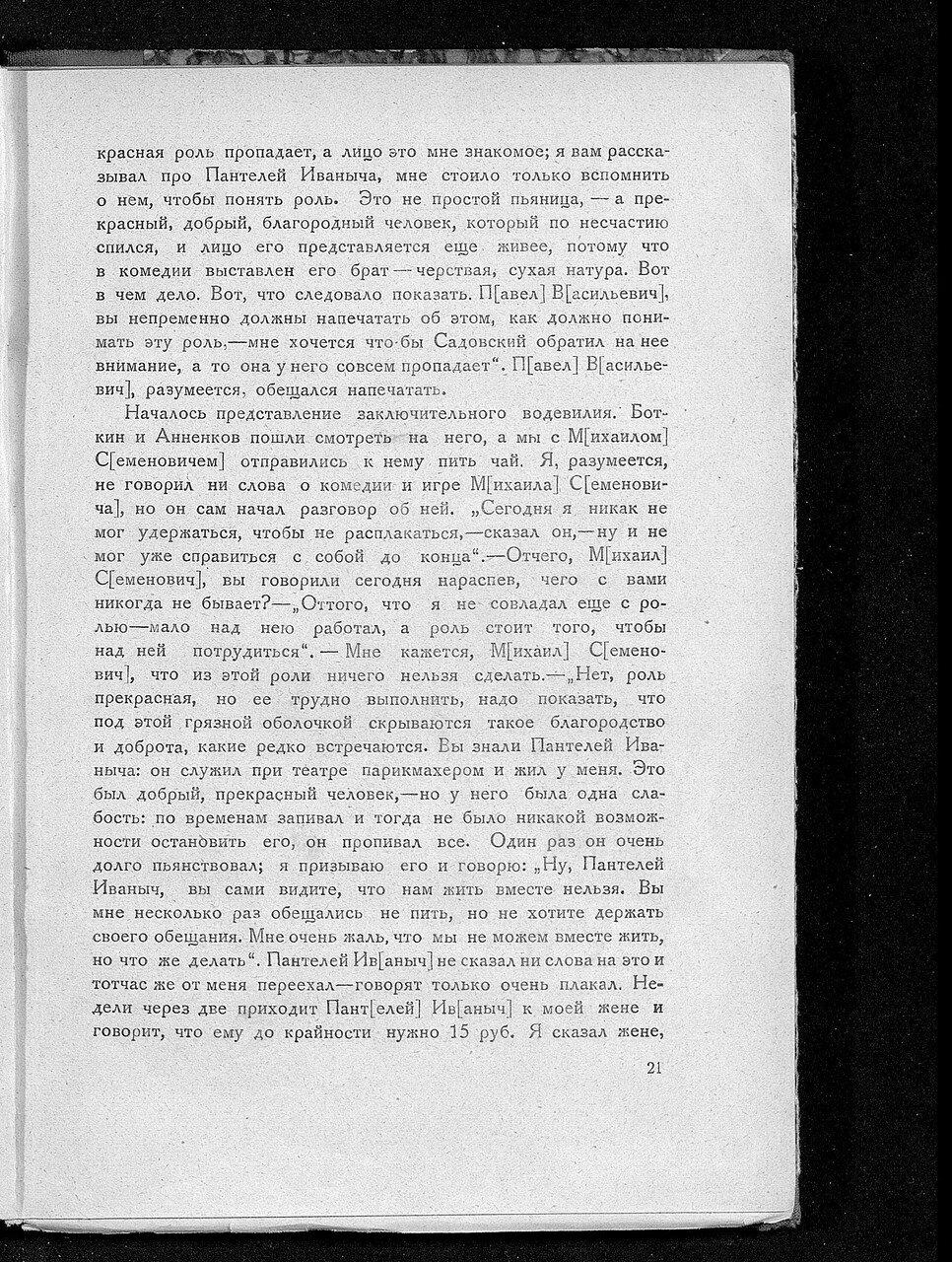 https://img-fotki.yandex.ru/get/931298/199368979.a0/0_214310_2c414d02_XXXL.jpg