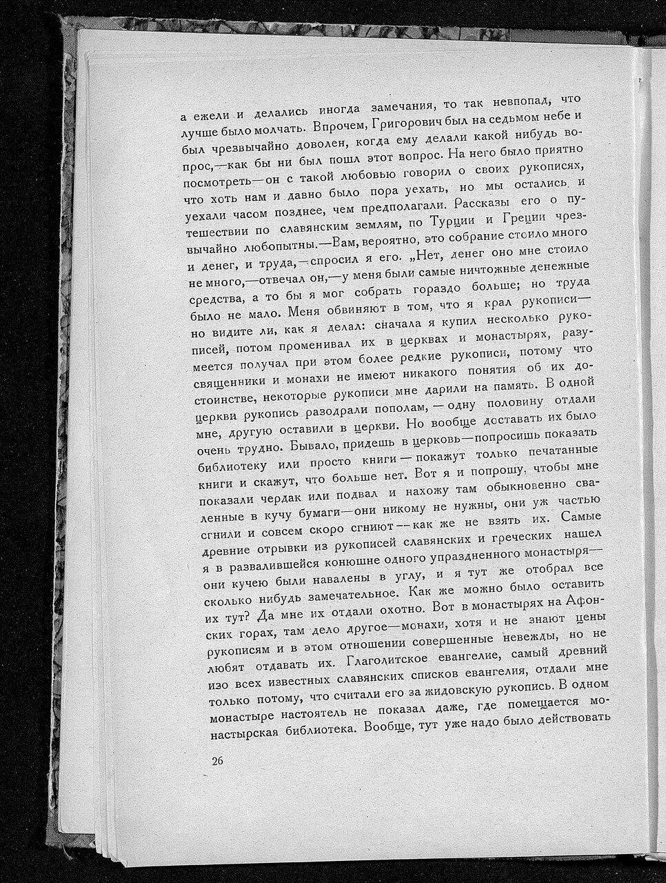 https://img-fotki.yandex.ru/get/931298/199368979.a0/0_214315_dbbaf9f9_XXXL.jpg