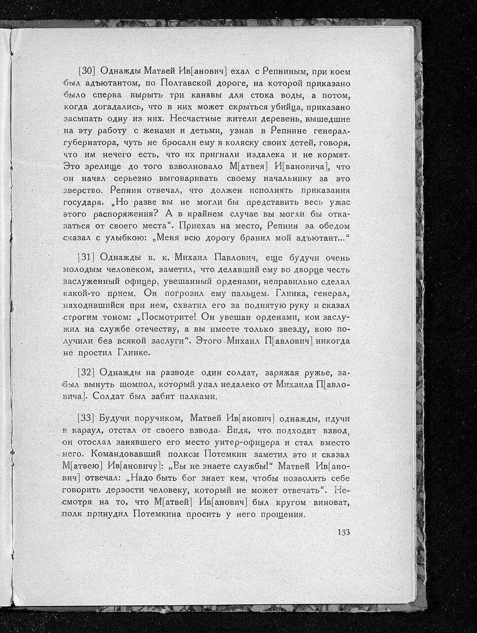 https://img-fotki.yandex.ru/get/931298/199368979.a2/0_21437e_bc21c691_XXXL.jpg