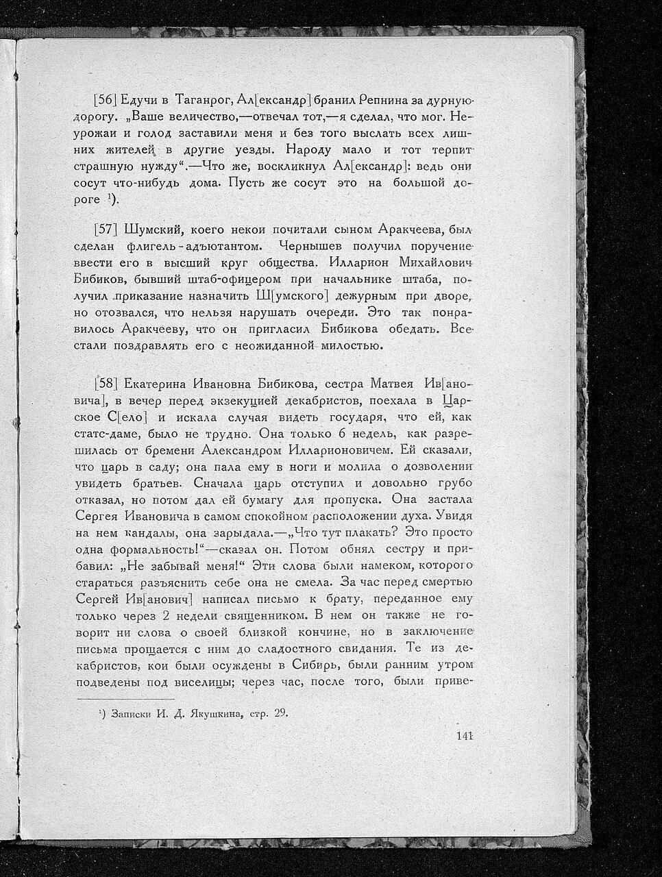 https://img-fotki.yandex.ru/get/931298/199368979.a2/0_214386_4136c6a1_XXXL.jpg