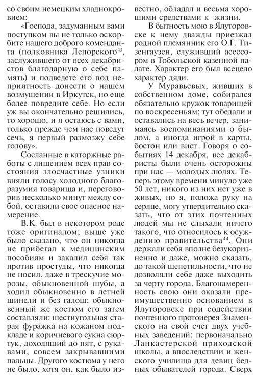 https://img-fotki.yandex.ru/get/931298/199368979.a3/0_2143bf_10dd7a88_XXXL.jpg