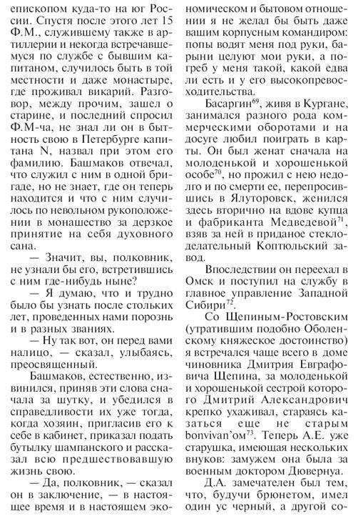 https://img-fotki.yandex.ru/get/931298/199368979.a3/0_2143c4_66659c0b_XXXL.jpg