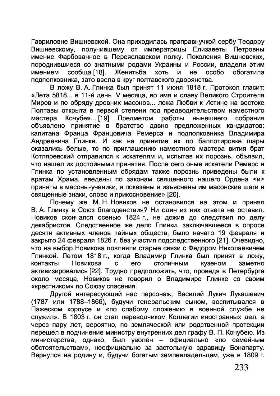 https://img-fotki.yandex.ru/get/931298/199368979.a4/0_2143e9_12a4f4c7_XXXL.png