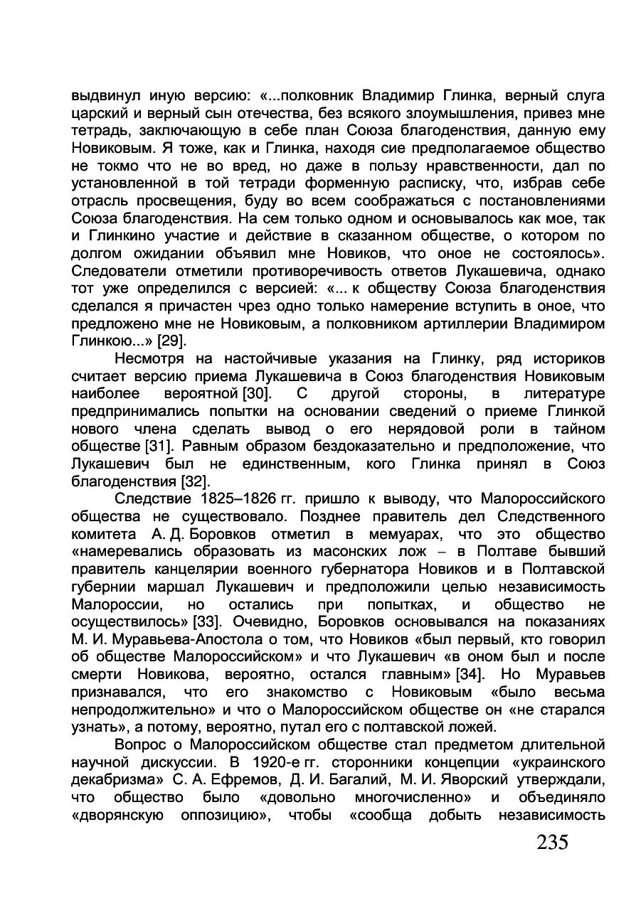 https://img-fotki.yandex.ru/get/931298/199368979.a4/0_2143eb_6754a759_XXXL.png