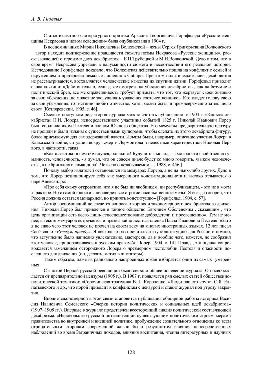 https://img-fotki.yandex.ru/get/931298/199368979.a4/0_2143f4_e00165ac_XXXL.png