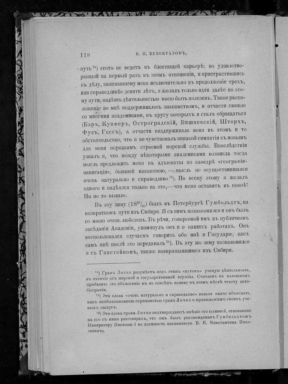 https://img-fotki.yandex.ru/get/931298/199368979.d5/0_21de15_799fc3c9_XXXL.jpg