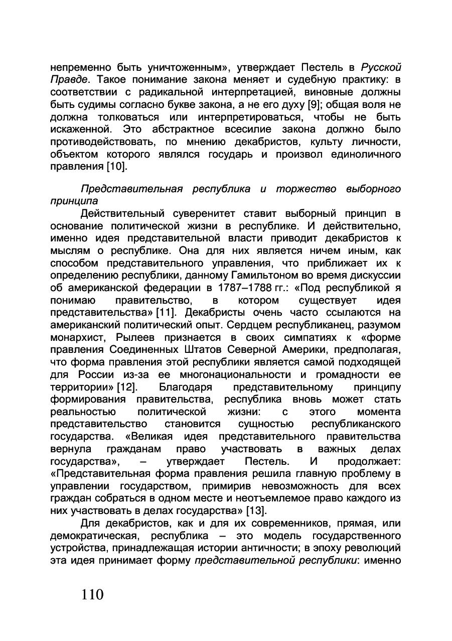 https://img-fotki.yandex.ru/get/931298/199368979.da/0_21f03f_1b31eecf_XXXL.png