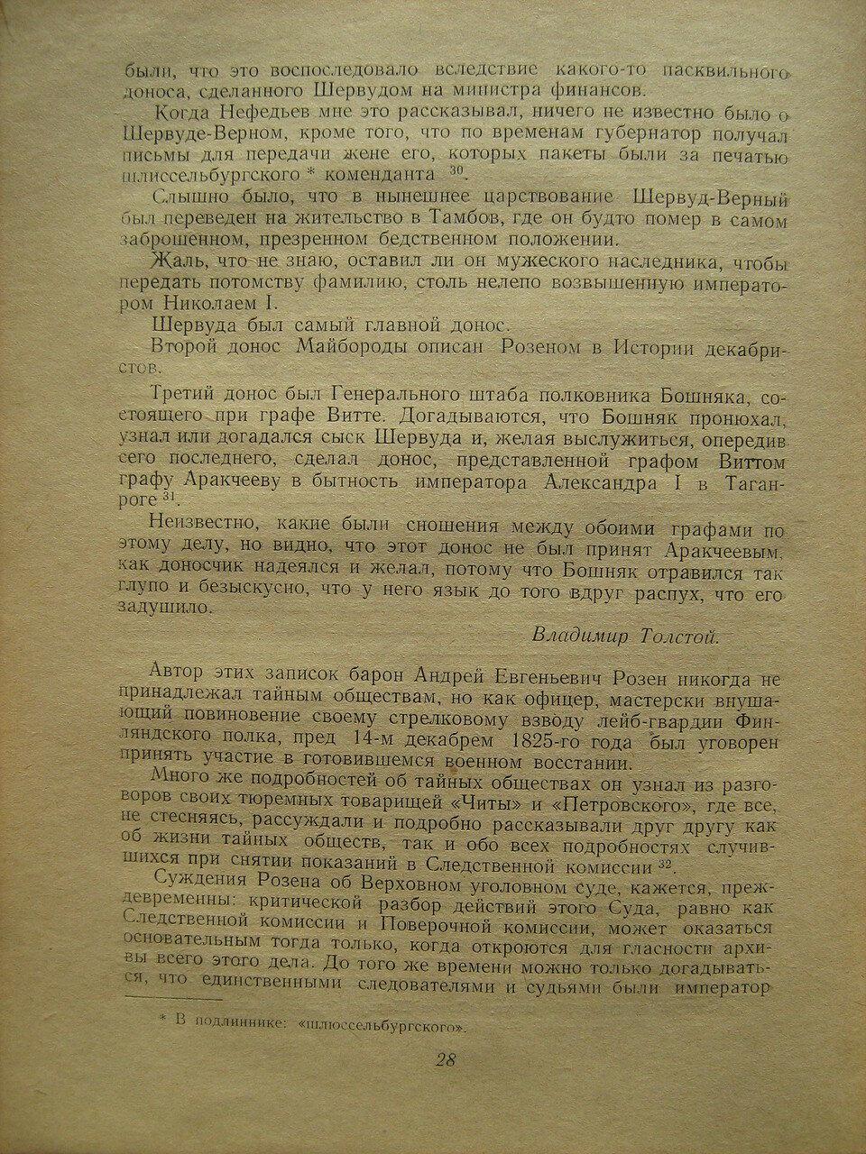 https://img-fotki.yandex.ru/get/931298/199368979.de/0_21f74a_be0d1c09_XXXL.jpg