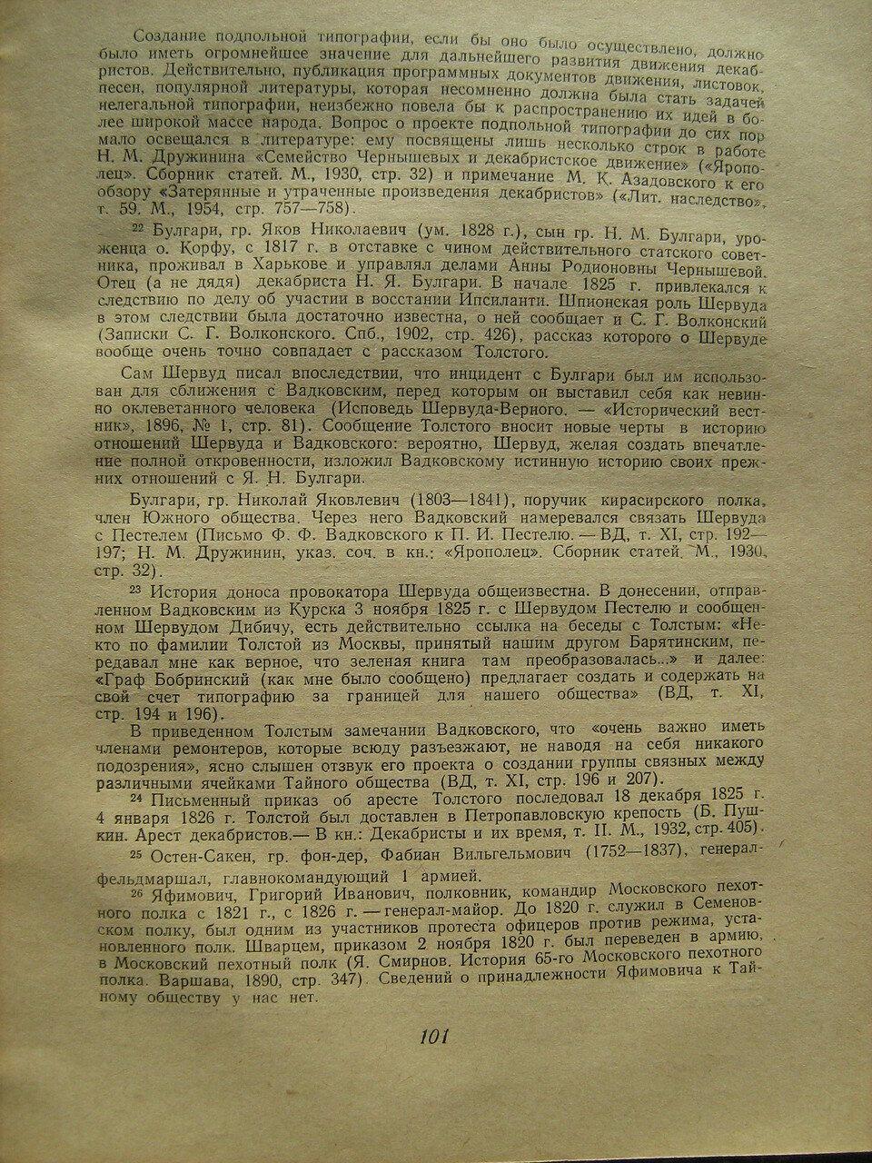 https://img-fotki.yandex.ru/get/931298/199368979.df/0_21f751_2e871a16_XXXL.jpg