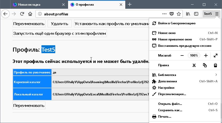 https://img-fotki.yandex.ru/get/931298/226927827.9/0_15bf5b_fbc21b12_orig.png