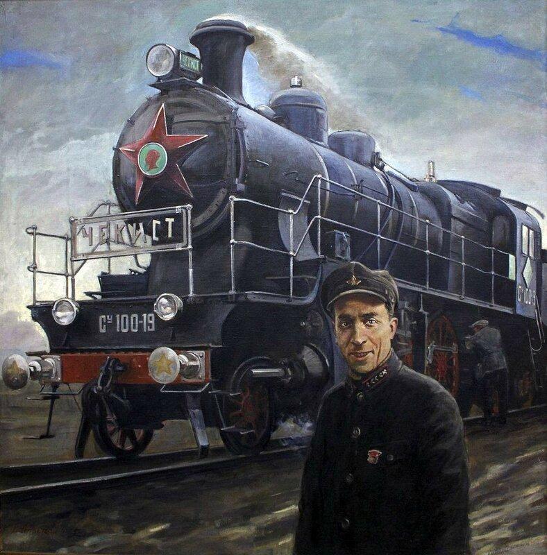 Апостоли (Триондафилос) Владимир Александрович (1890-1942) «Портрет смазчика Пермской железной дороги» 1936.
