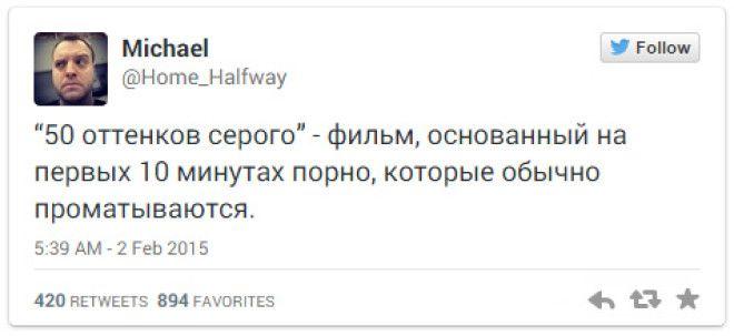 Самые смешные твиты со всего света!