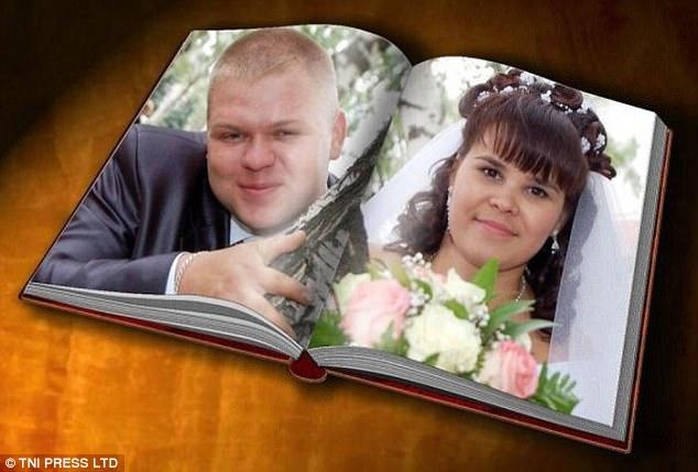 Книга любви.