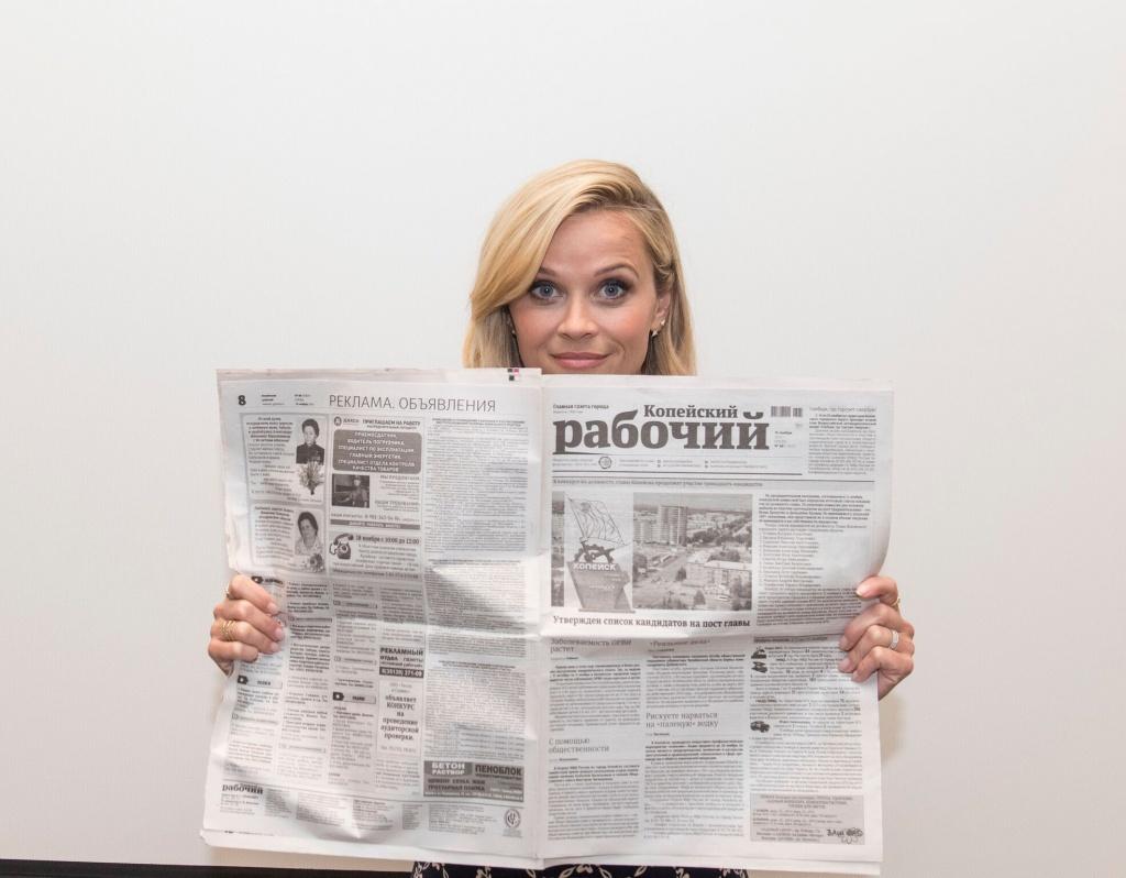 Риз Уизерспун     День Победы    9 мая на почту главного редактора пришло п