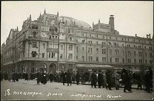 Театральная площадь. Метрополь гостиница