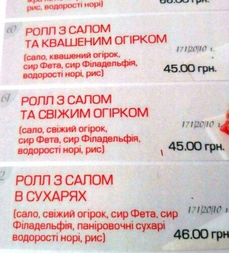 korzukhin247384_600.jpg