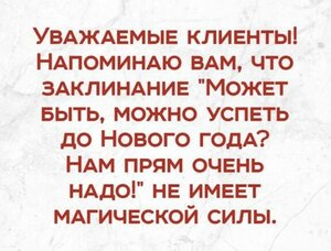 0_17f715_6c83205b_M.jpg