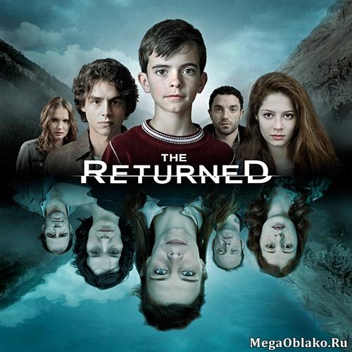 На зов скорби (Они вернулись) (1-2 сезоны: 1-16 серии из 16) / Les Revenants (Rebound) / 2012-2015 / ПМ / BDRip + BDRip (720p)