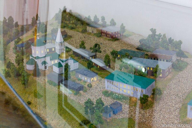 Вознесенская церковь и Базарная площадь, Чкаловск