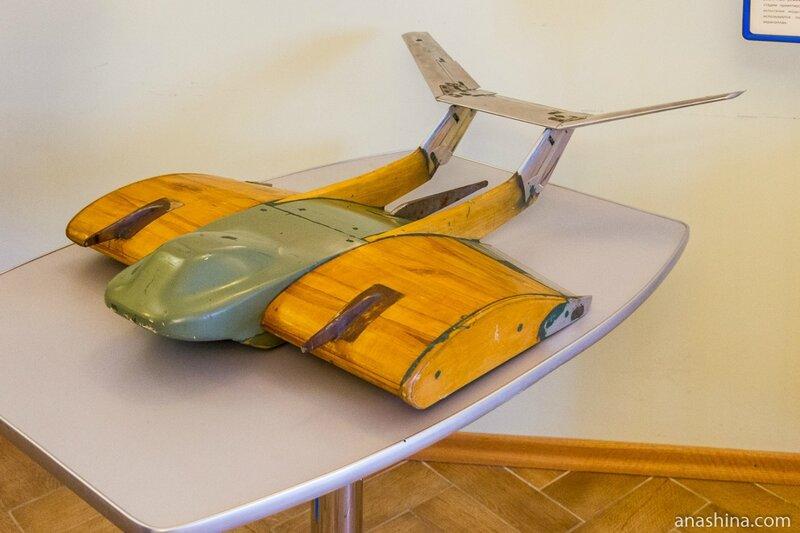 Аэротрубная модель экраноплана, Музей скоростей, Чкаловск